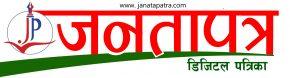 JanataPatra